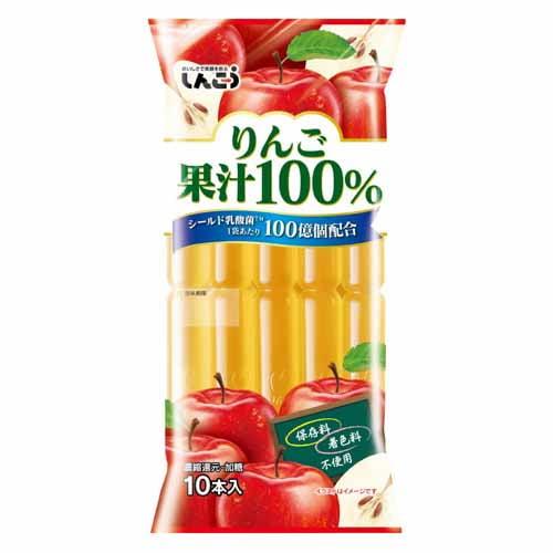しんこう 棒ジュース りんご果汁100% 63ml 10本