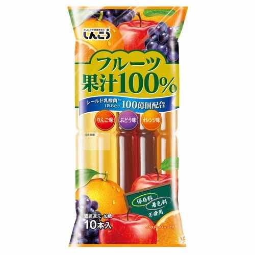 しんこう 棒ジュース フルーツ果汁100% 63ml 10本