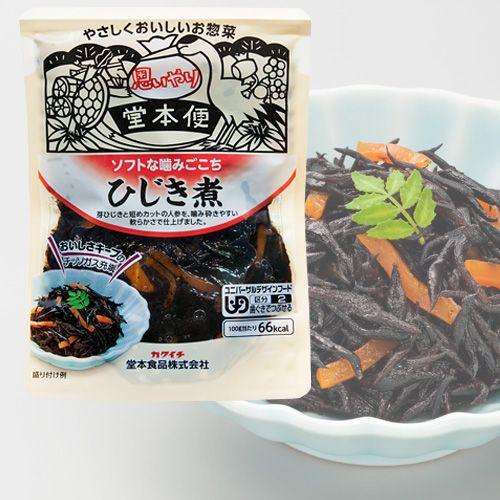 堂本食品 ソフトな噛みごこち ひじき煮 80g
