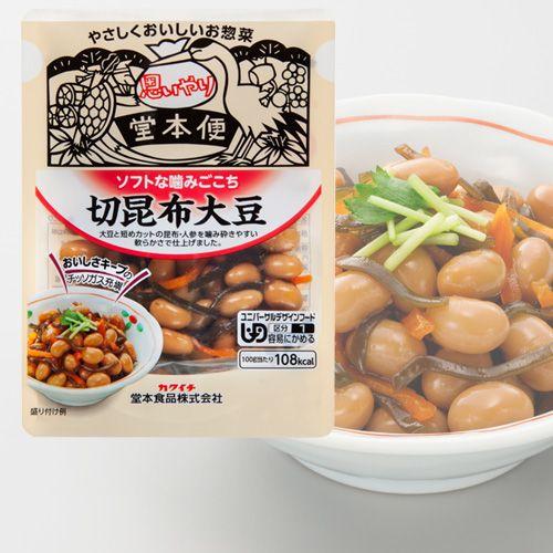 堂本食品 ソフトな噛みごこち 切昆布大豆 80g
