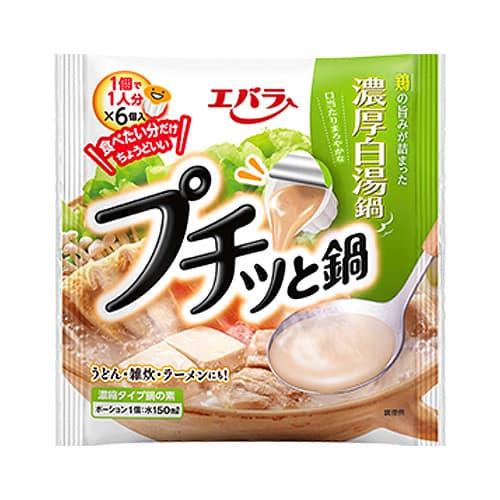 エバラ プチッと鍋 濃厚白湯鍋 23g 6個