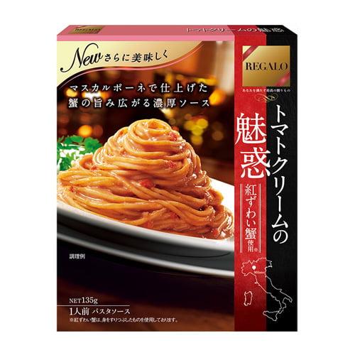 日本製粉 REGALO トマトクリームの魅惑 135g