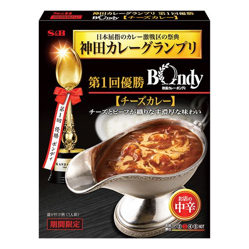 エスビー 神田カレーグランプリ 欧風カレーボンディ チーズカレー お店の中辛 180g