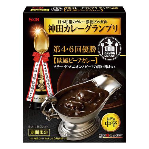 S&B 神田カレーグランプリ 100時間カレーB&R 欧風ビーフカレー 中辛 180g