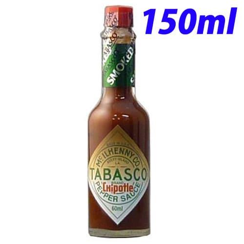 タバスコ 香辛料 チポトレーソース 150ml