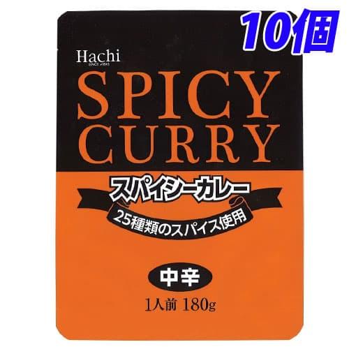ハチ食品 スパイシーカレーお得用 中辛 10P