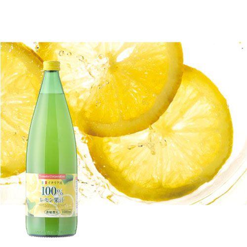 トマトコーポレーション レモン果汁100% 濃縮還元(イタリア産) 1L