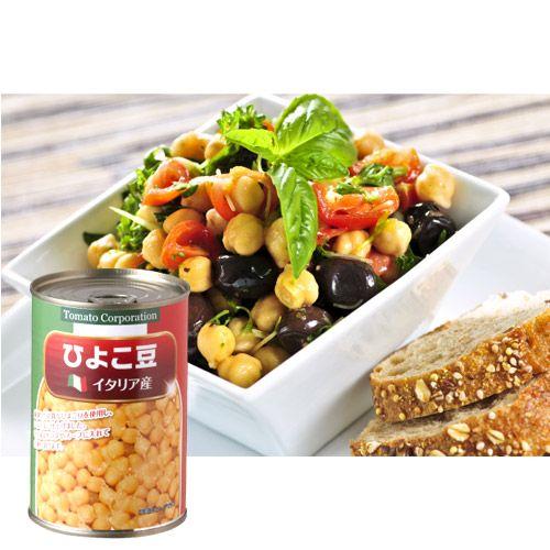 トマトコーポレーション ひよこ豆(イタリア産) EO缶 400g
