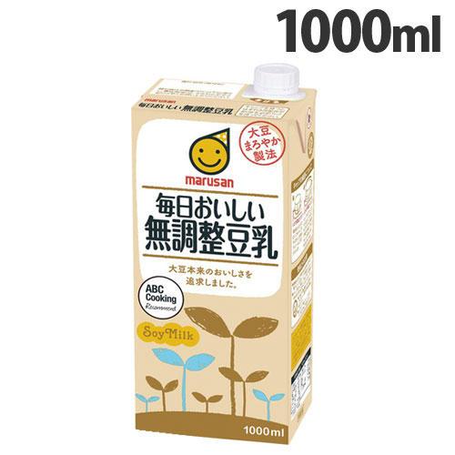 マルサンアイ 毎日おいしい 無調整豆乳 1000ml