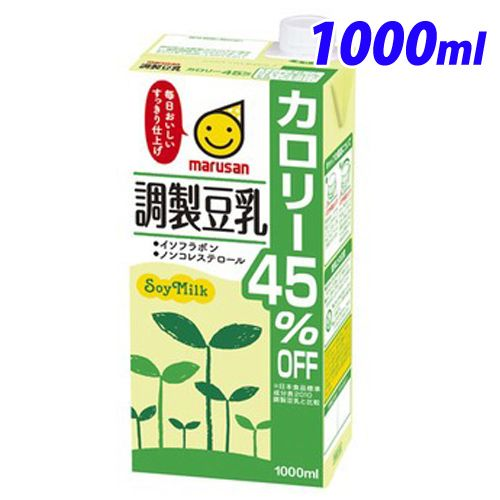 マルサンアイ 調製豆乳 カロリー45%オフ 1000ml