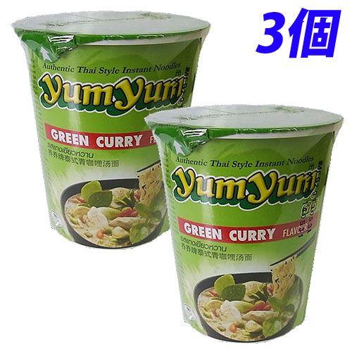 YumYum カップ麺 カップラーメン グリーンカレー味 70g 3個