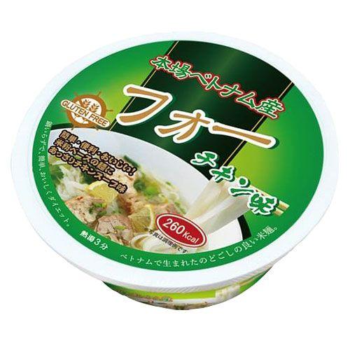 Gluten Free カップ麺 フォー(米粉麺) チキンスープ味 65g