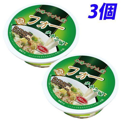Gluten Free カップ麺 フォー(米粉麺) チキンスープ味 65g 3個
