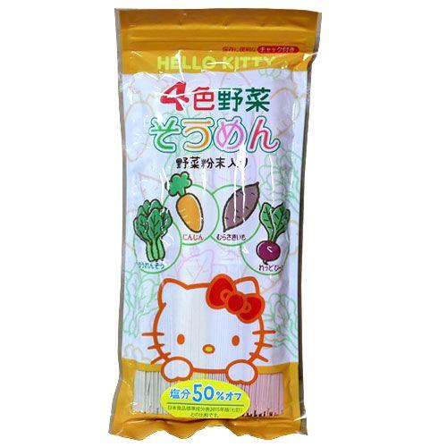 カネス製麺 ハローキティ 4色野菜そうめん 塩分50%オフ 240g