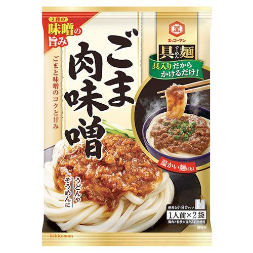 キッコーマン 具麺 ごま肉味噌 2袋入り