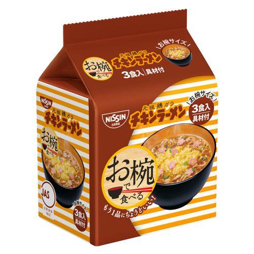 日清食品 お椀で食べるチキンラーメン 3食パック