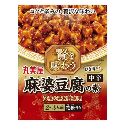 丸美屋 贅を味わう麻婆豆腐 中辛 180g