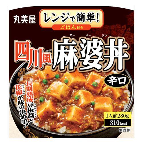 丸美屋 四川風麻婆丼 辛口 ごはん付き 280g
