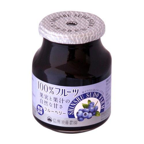 信州須藤農園 100%フルーツ ブルーベリー 430g