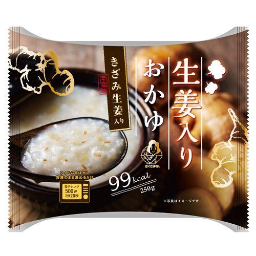 おくさま印 生姜入りおかゆ 250g