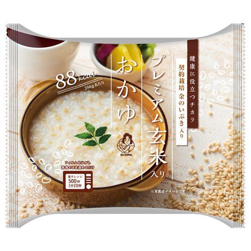 おくさま印 プレミアム玄米入りおかゆ 250g