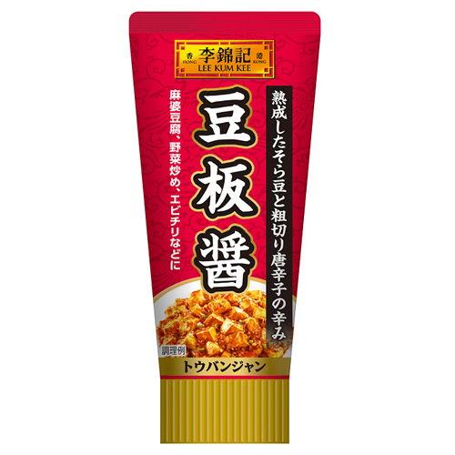 エスビー 李錦記 豆板醤(チューブ入り) 85g