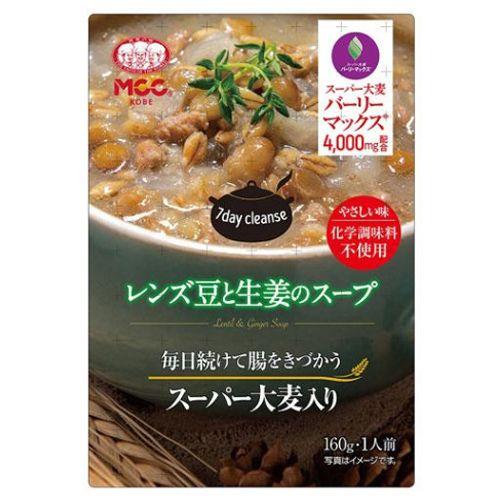 MCC スーパー大麦入りレンズ豆と生姜のスープ 160g