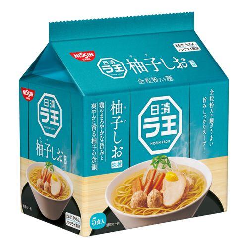 日清 ラ王袋麺 柚子しお 5食パック