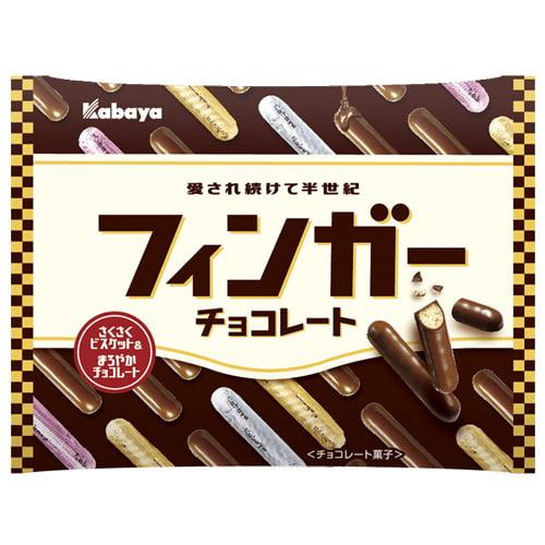 カバヤ食品 フィンガーチョコレート 109g