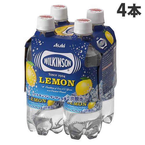 アサヒ飲料 ウィルキンソンタンサン レモン マルチパック 500ml×4本