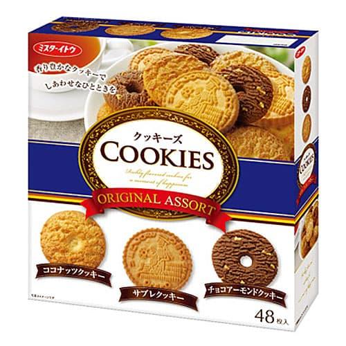 イトウ製菓 クッキーズ オリジナルアソート 48枚