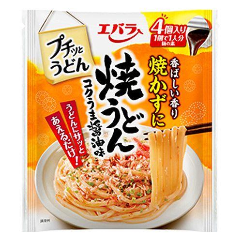 エバラ食品 プチッとうどん 焼うどん コクうま醤油味 22g×4