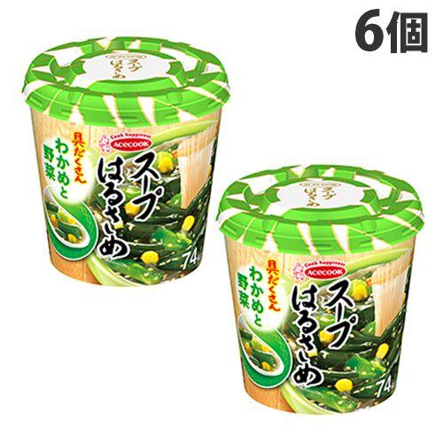 【WEB限定価格】【賞味期限:21.06.07】エースコック スープはるさめ わかめと野菜 21g×6個