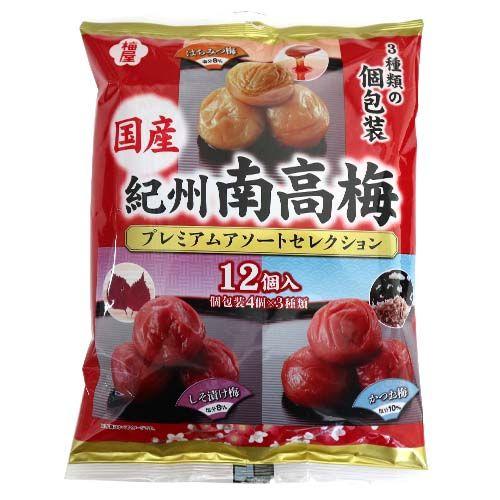 梅屋 紀州南高梅 アソートセレクション 15粒入