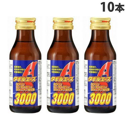 新日配薬品 タギルエース3000 100ml×10本