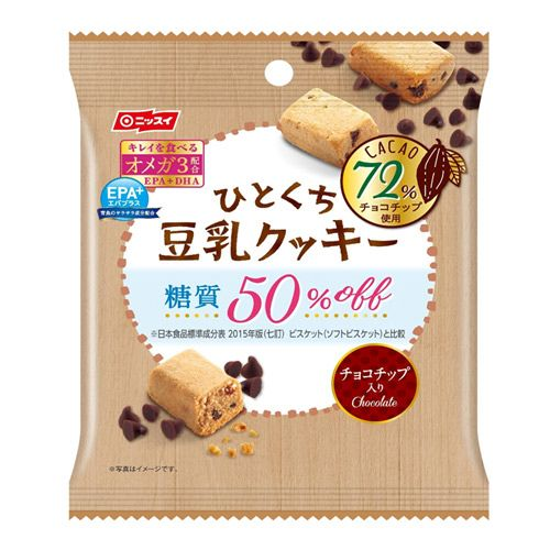 ニッスイ EPA+ひとくち豆乳クッキー チョコチップ入り 28g