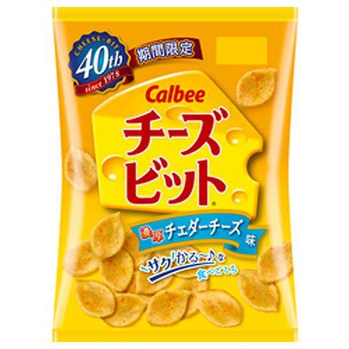 カルビー チーズビット 濃厚チェダーチーズ味 60g