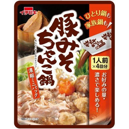 イチビキ 豚みそちゃんこ鍋 濃縮ミニパック 200g(50g×4袋)