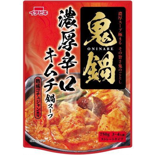イチビキ ストレート鬼鍋 濃厚辛口キムチ鍋スープ 750g
