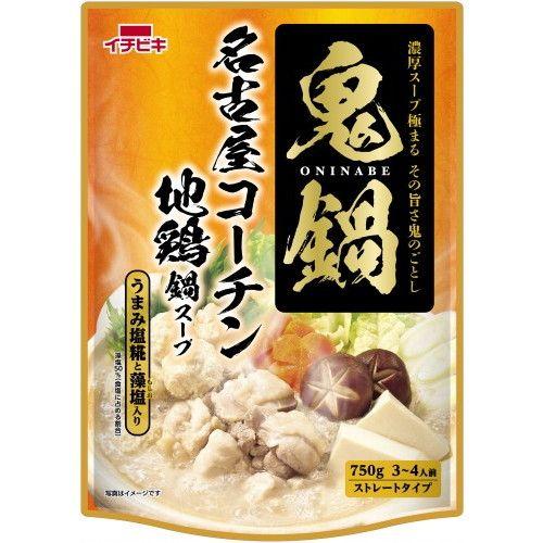 イチビキ ストレート鬼鍋 名古屋コーチン地鶏鍋スープ 750g