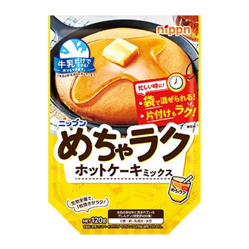 日本製粉 オーマイ めちゃラクホットケーキミックス 150g