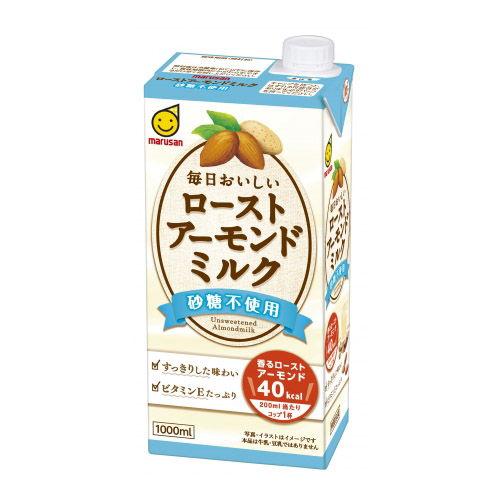 マルサンアイ 毎日おいしい ローストアーモンドミルク 砂糖不使用 1000ml