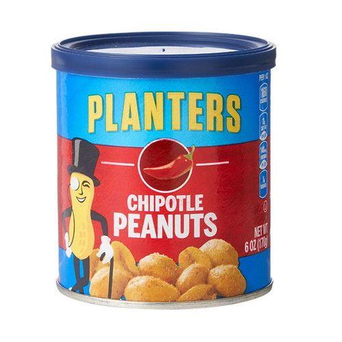 おやつカンパニー プランターズ チポトレピーナッツ 170g