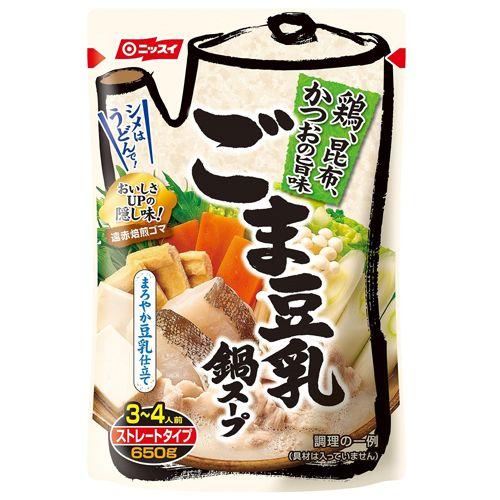 ニッスイ ごま豆腐鍋スープ 650g