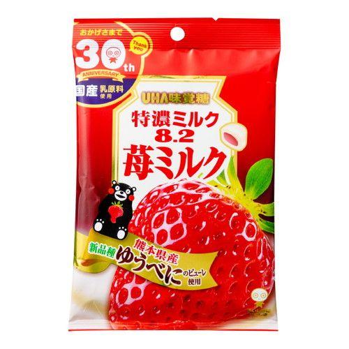 UHA味覚糖 特濃ミルク8.2 苺ミルク 80g
