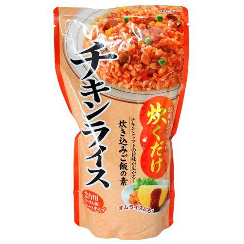 光商 炊き込みご飯の素 チキンライス 500g