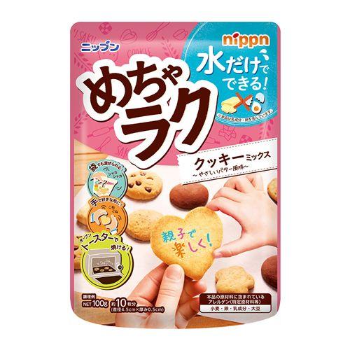日本製粉 めちゃ楽クッキーミックス 100g