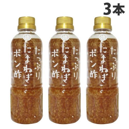 徳島産業 たっぷりたまねぎポン酢 400ml×3本