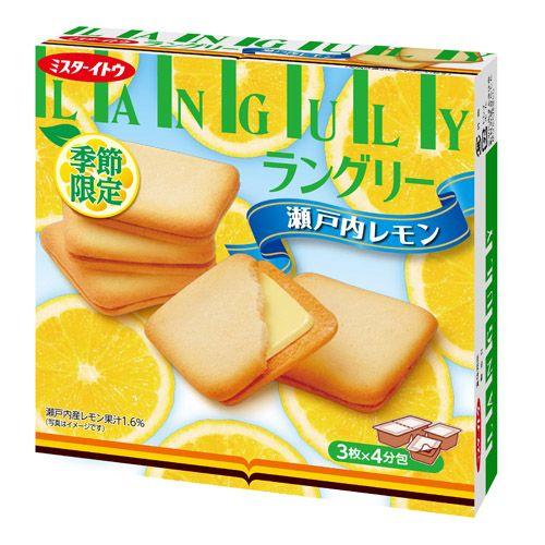 イトウ製菓 ラングリ―瀬戸内レモン 12枚