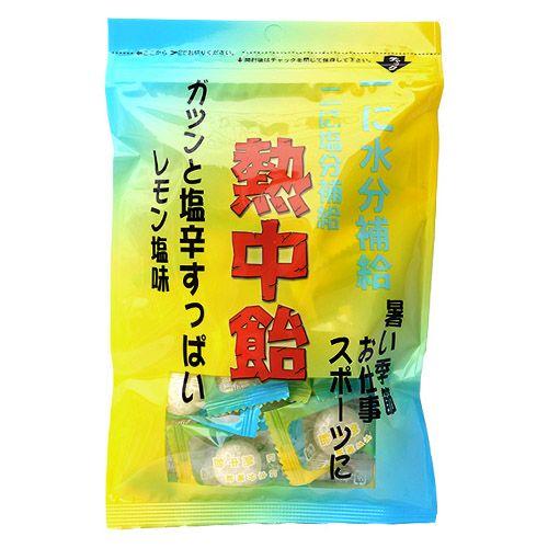 井関食品 熱中飴 100g
